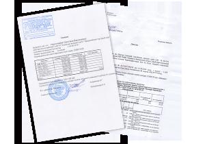 документы для кредита в москве Железногорская 5-я улица