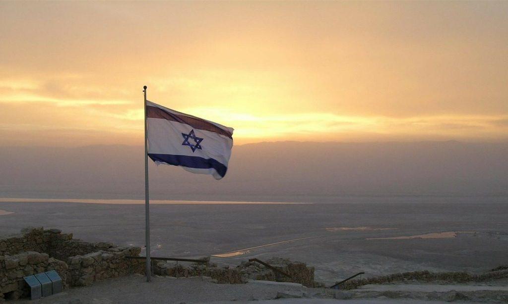 документы на иммиграцию в Израиль